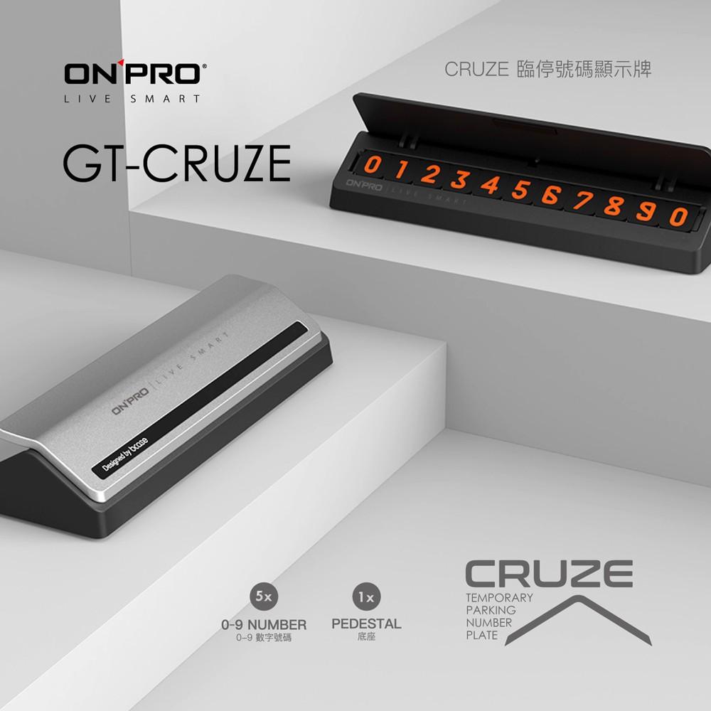 ONPRO GT-CRUZE 臨停號碼顯示牌 可隱藏號碼 磁性號碼 汽車臨停電話號碼牌 移車電話牌 汽車停靠牌