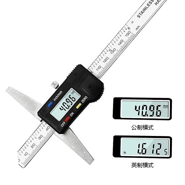 游標卡尺測量深度尺子0.01mm 【全館免運】