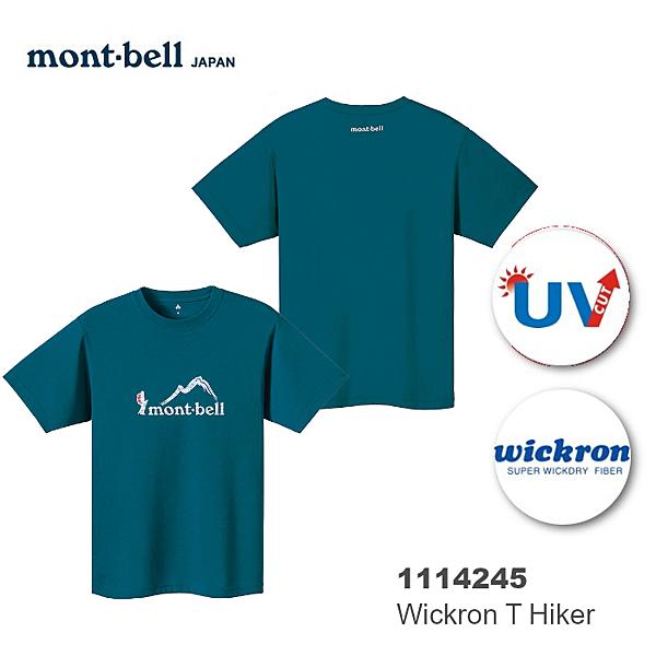 【速捷戶外】日本 mont-bell 1114245 WICKRON 中性短袖排汗T恤(汽油藍),排汗衣,透氣,排汗,montbell