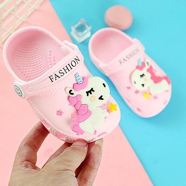 寶寶洞洞鞋夏1-3歲2女童室內小童兒童拖鞋嬰兒幼兒防滑男童涼拖鞋 麗人印象 免運
