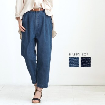 HAPPY急便 脚がキレイに見える、自慢のシルエット。デニムテーパードパンツ/テーパードパンツ パンツ デニム ボトムス レディース ブルー M レディース 5,000円(税抜)以上購入で送料無料 デニムパンツ 春 レディースファッション アパレル 通販 大きいサイズ コーデ 安い おしゃれ お洒落 20代 30代 40代 50代 女性 パンツ ズボン