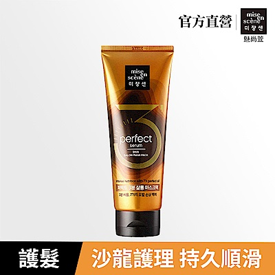 miseenscene魅尚萱 完美修護 3分鐘沙龍級髮膜 230ml