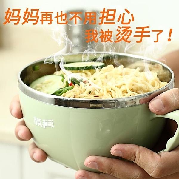 便當盒 304不銹鋼泡面碗帶蓋碗便當盒 萬寶屋