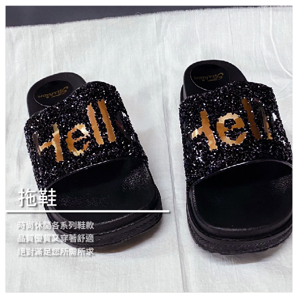 【KIMI 鞋坊】拖鞋