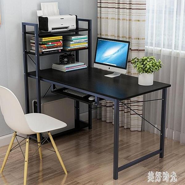 簡易電腦臺式桌家用簡約現代經濟型書桌書架組合臥室辦公桌寫字臺 PA17284『美好时光』