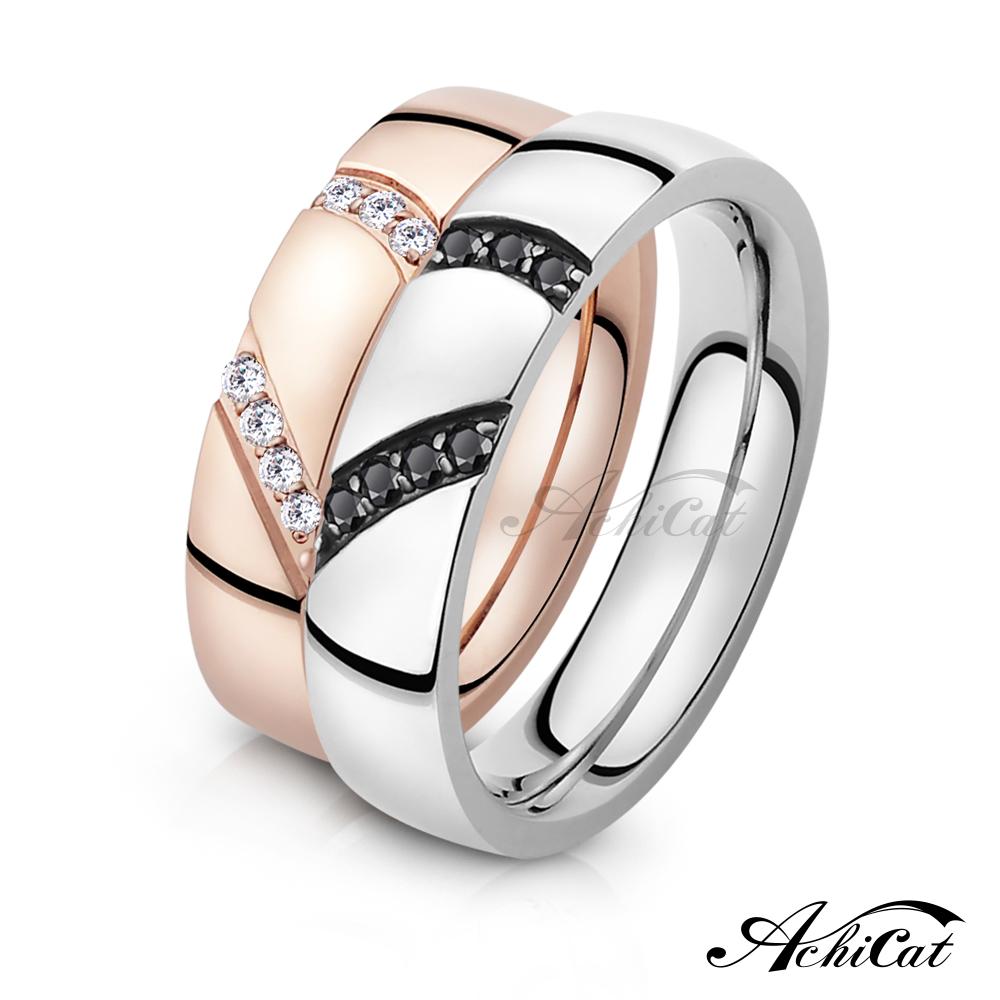 AchiCat 情侶戒指 珠寶白鋼戒指 愛的契約 愛心對戒 尾戒 單個價格 情人節禮物 A3077