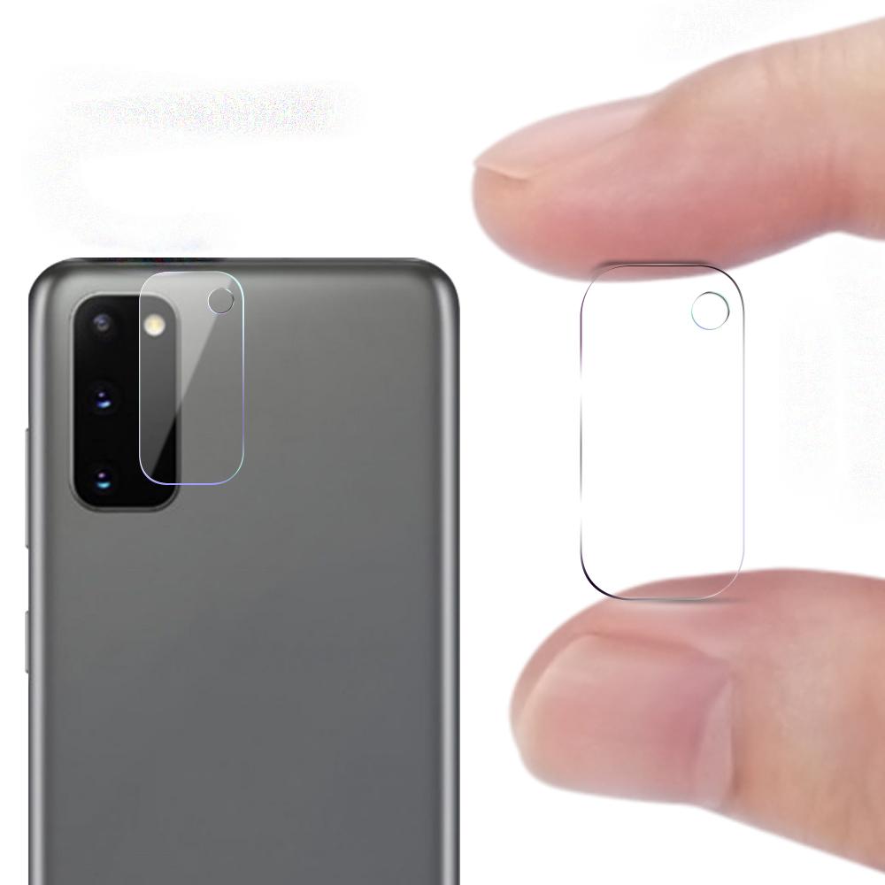 CITY for 三星 Samsung Galaxy S20+ 玻璃9H鏡頭保護貼精美盒裝 2入