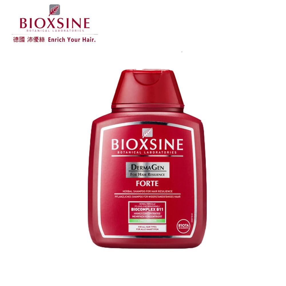 德國bioxsine沛優絲 八倍強效密絲洗髮露 300ml*1