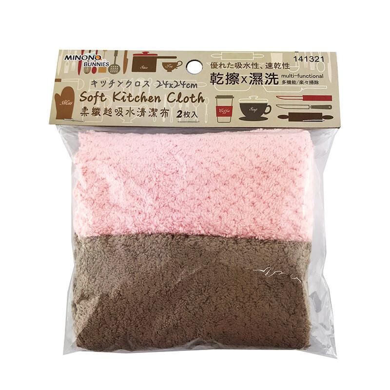 超吸水柔纖清潔布(2入一組)  顏色隨機