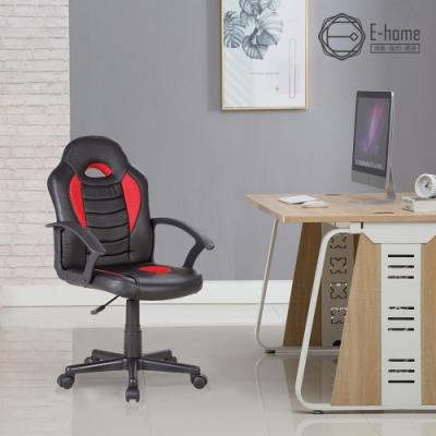 E-home Beetle甲殼蟲賽車型電競椅-兩色可選