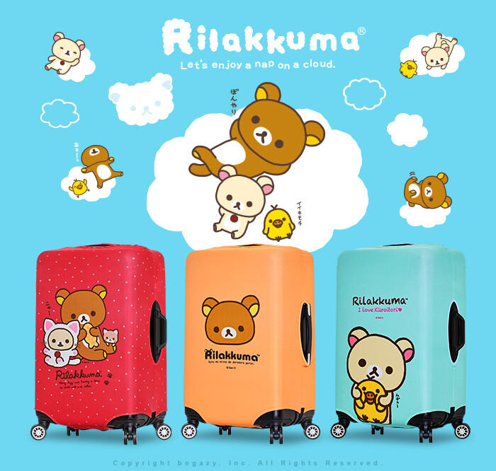 rilakkuma 拉拉熊 幸福時光 行李箱套/防塵套-l