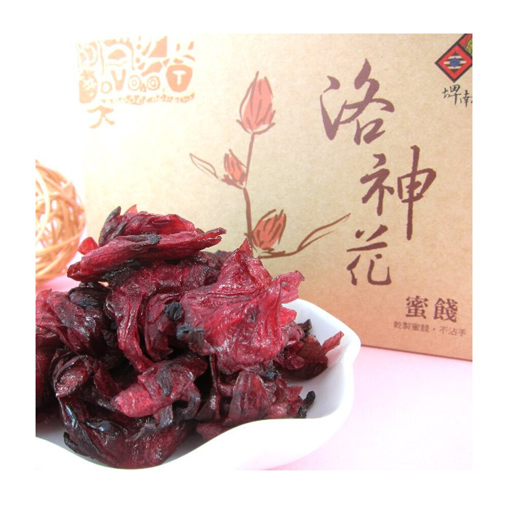 【台東地區農會】台東紅寶石-洛神花蜜餞-150g-盒 (2盒組)