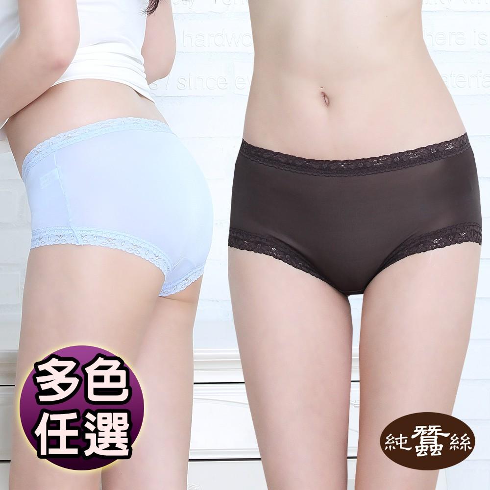 【岱妮蠶絲】純蠶絲42針70G中高腰蕾絲三角女內褲 FA5018E