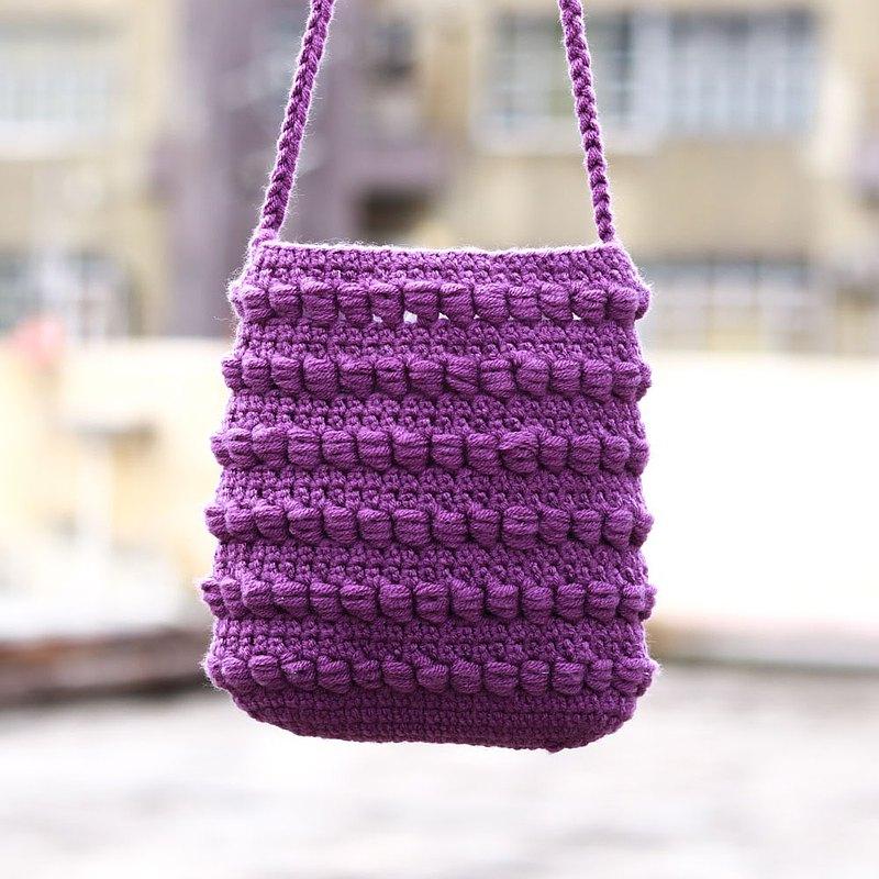 日常斜揹鉤織編織包 - 夢紫小球
