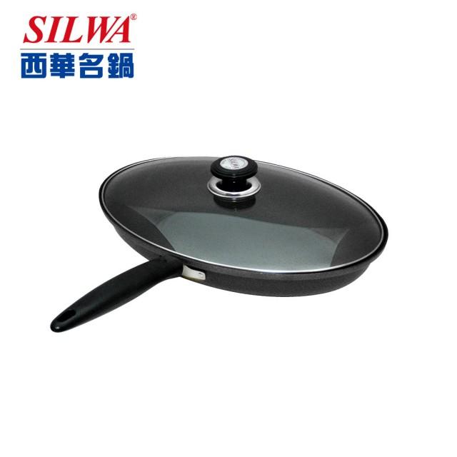 SILWA西華 魚美人多功能料理平煎鍋40cm