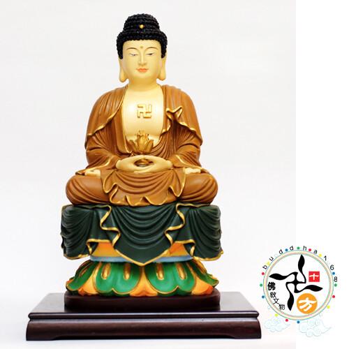 阿彌陀佛(6吋) 彩繪  十方佛教文物