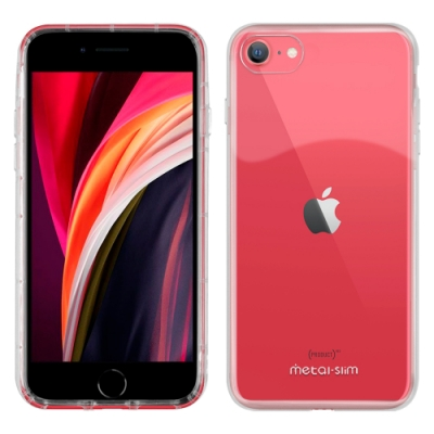 Metal-Slim Apple iPhone SE(第二代) 2020 時尚超薄TPU透明軟殼
