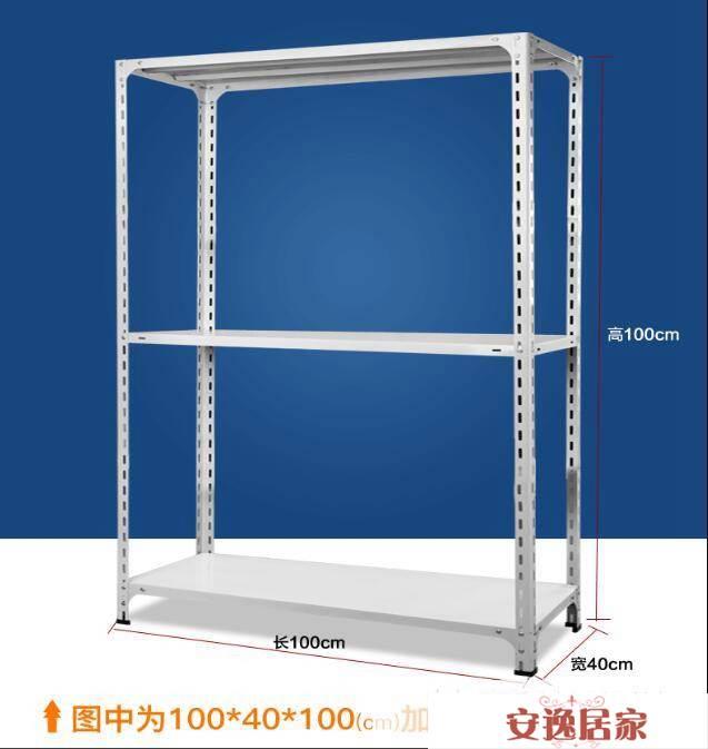 貨架輕型倉儲展示架角鋼貨架家用儲物置物三層角鋼置物鐵架 安逸居家 YTL