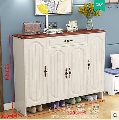 實木質現代簡約鞋櫃家用進門口大容量鞋架客廳收納儲物歐式玄關櫃CY『小淇嚴選』
