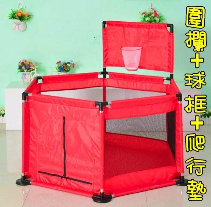 寶貝屋 兒童護欄遊戲圍欄 安全防護圍欄 圍欄/嬰兒床欄 嬰兒遊戲床 嬰兒床 遊戲圍欄