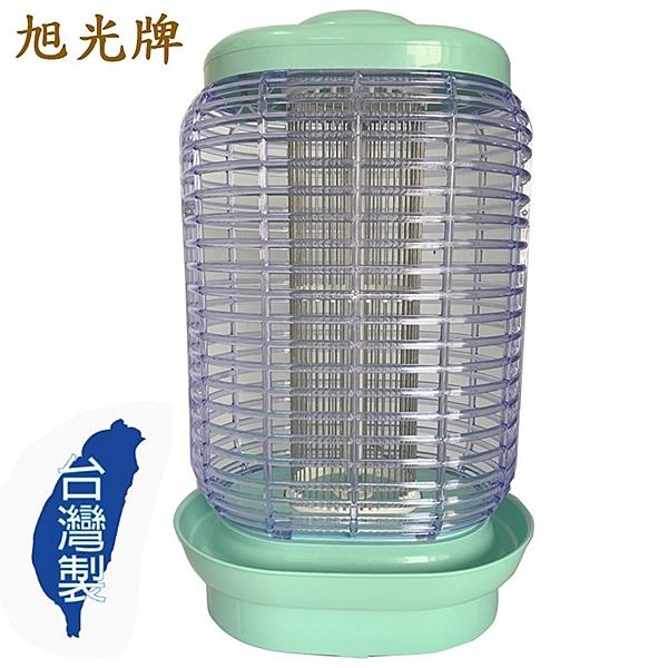 旭光牌 15W電子捕蚊燈 HY-8815