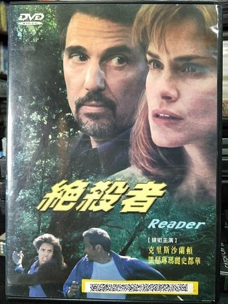 挖寶二手片-P80-025-正版DVD-電影【絕殺者】-克里斯沙蘭頓 凱瑟琳瑪麗史都華(直購價)