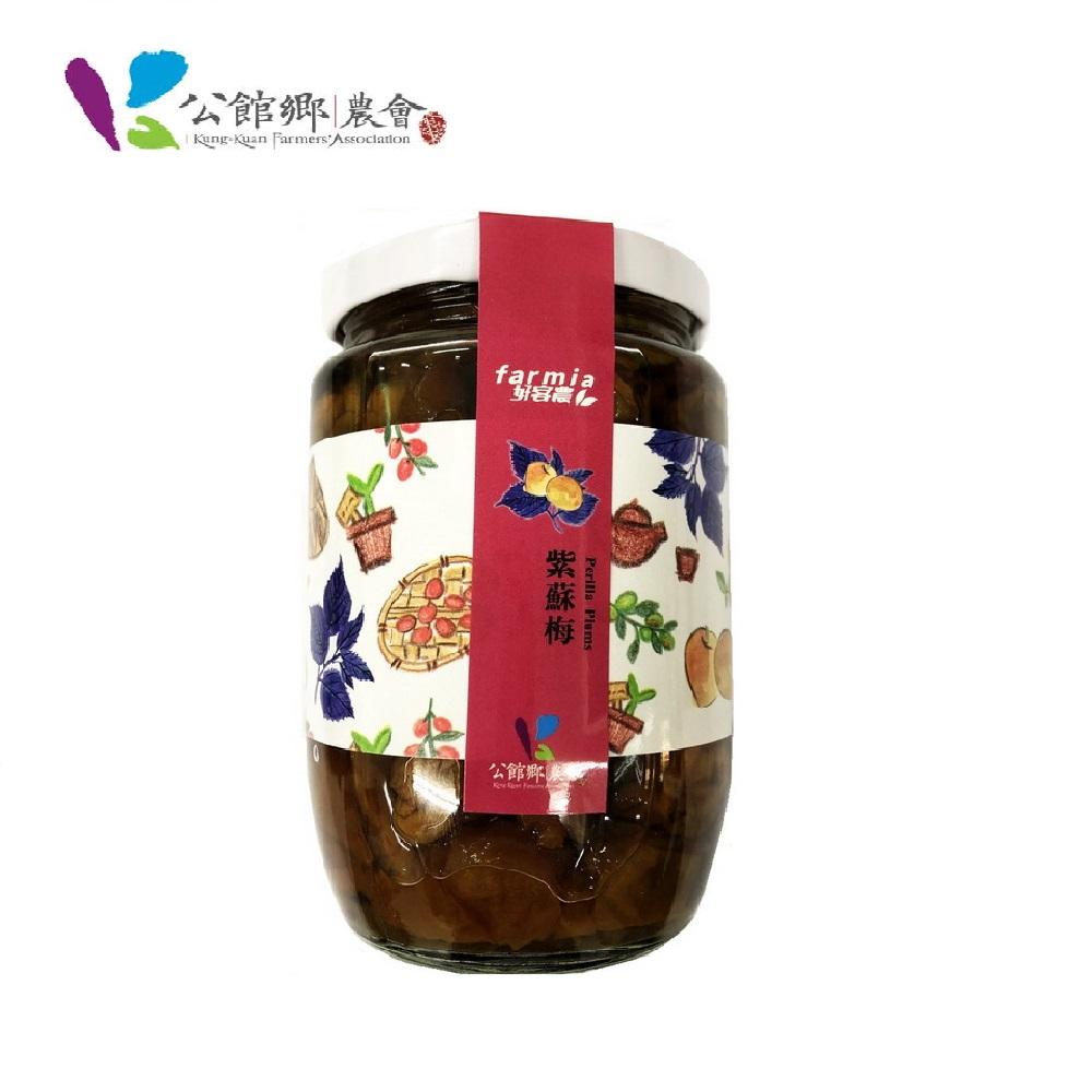 (任選)【公館鄉農會】紫蘇梅 400公克/罐