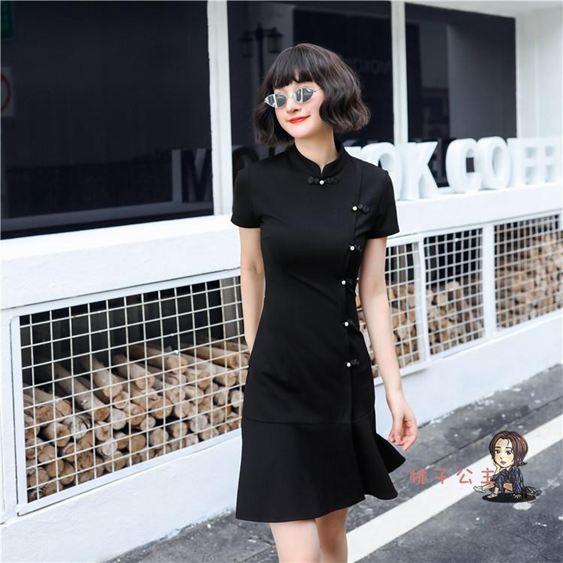 旗袍 復古小個子年輕款少女春夏季日常中國風黑色修身改良版旗袍洋裝T
