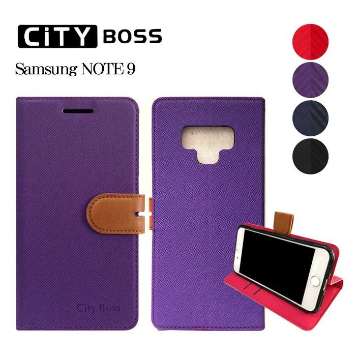 6.4吋 samsung note9/n960 三星 手機套 卡片收納 可站立 撞色混搭
