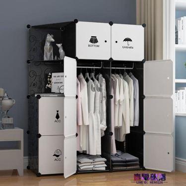衣櫃簡易現代簡約經濟塑料布藝宿舍省空間組裝樹脂衣櫥折疊仿實木