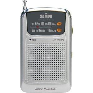 SAMPO收音機(AK-W910AL)
