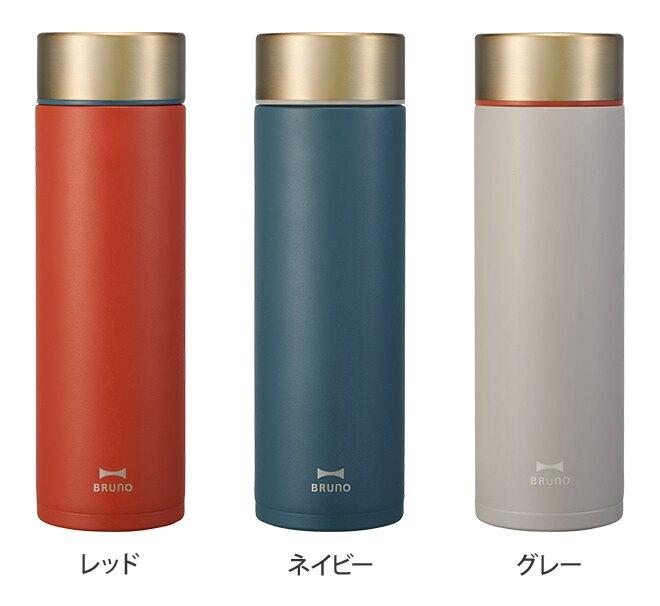 日本BRUNO 保溫保冷保溫瓶480ML 日本必買 日本樂天代購 日本空運直送 天天買日貨|日本樂天熱銷Top