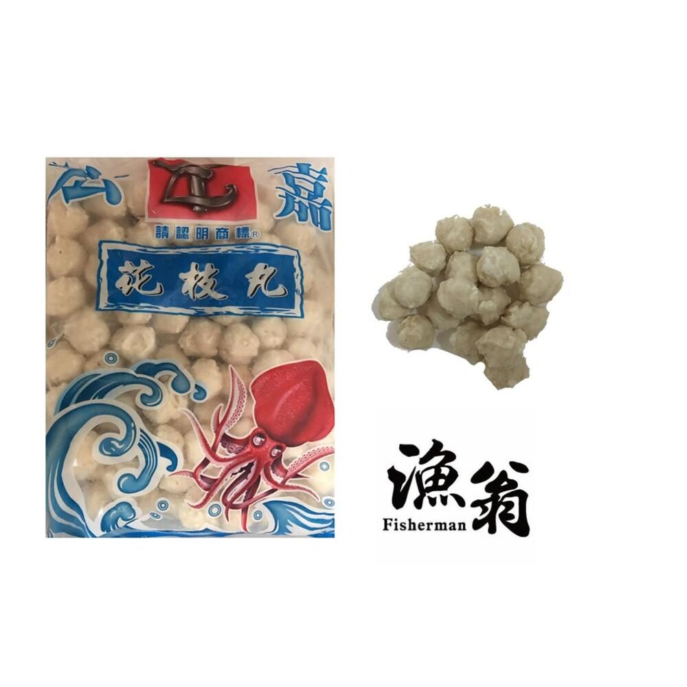 嘉義漁翁花枝丸 豪華包 1.5