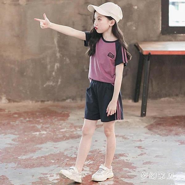 女童夏裝套裝2020年新款運動裝洋氣短袖短褲韓版兩件套 EY11750【夢幻家居】