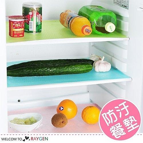 可裁剪易清洗防污冰箱墊 抽屜墊 餐墊 4入/組