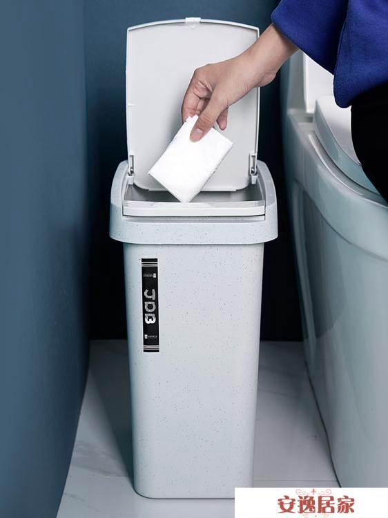 北歐方形垃圾桶帶蓋家用客廳臥室衛生間廚房創意按壓式垃圾筒大號  安逸居家