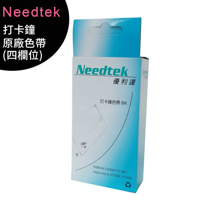 Needtek優利達 TY-A458/UT-3000/ Marathon馬拉松 CB-180 四欄打卡鐘專用原廠色帶