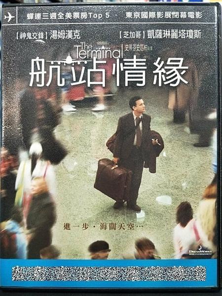 挖寶二手片-P77-010-正版DVD-電影【航站情緣】-湯姆漢克斯 凱薩琳麗塔瓊絲(直購價)海報是影印