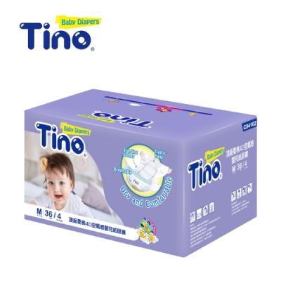 Tino 頂級柔棉4D空氣感嬰兒紙尿褲M號 黏貼型箱購 (36片x4包/箱)