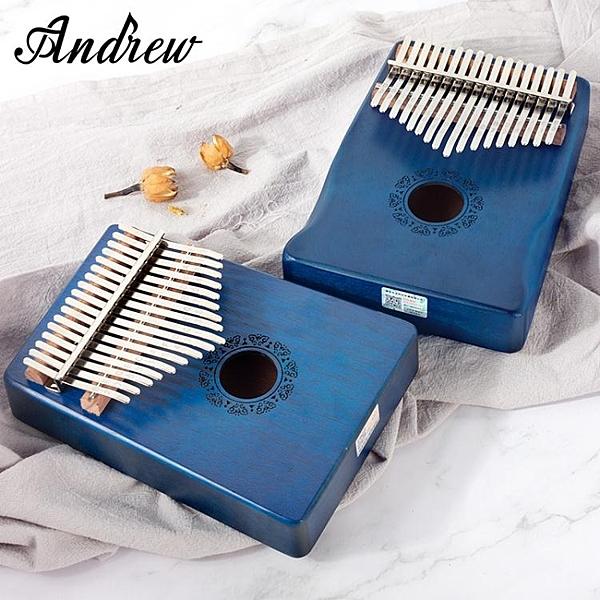 安德魯拇指琴卡林巴琴17音全單板手指琴初學者kalimba男女樂器 印巷家居