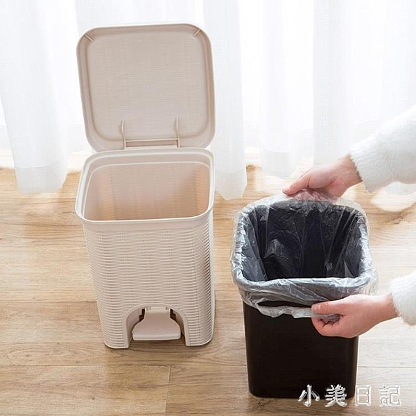 仿藤編腳踏分類垃圾桶創意客廳小紙簍家用衛生間廚房長方形垃圾簍 LF6097『小美日記』