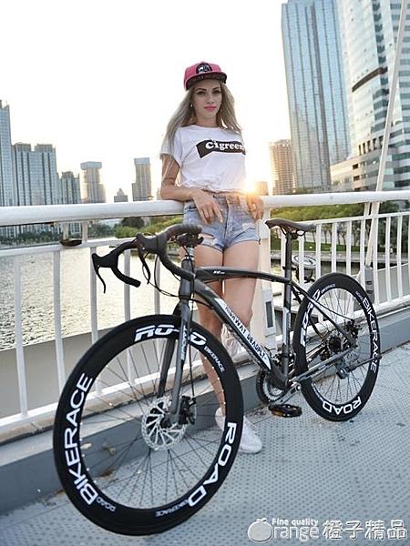 公路賽車自行車實心胎活飛單車變速死飛肌肉彎把26寸男女學生成年 (橙子精品)