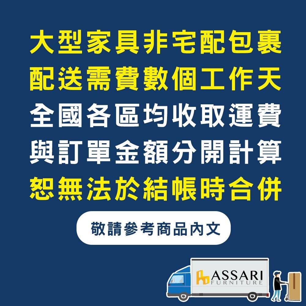 3M防潑水歐式緹花新工法三線獨立筒床墊-單人3尺/ASSARI