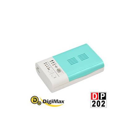 DigiMax 隨身用品紫外線殺菌乾燥機 DP-202