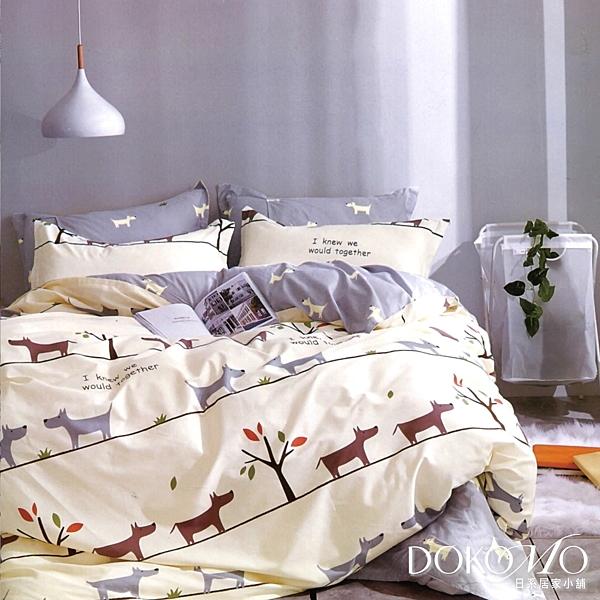 DOKOMO朵可•茉《喬維亞》❤100%精梳純棉❤精選-標準雙人(5x6.2尺)四件式涼被床包組/加高35CM