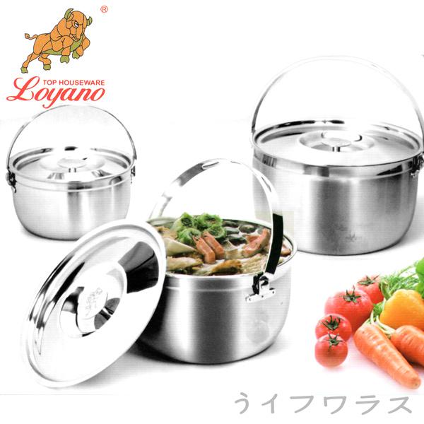 【LOYANO】御鼎(提式)調理鍋-三入組