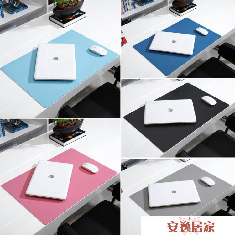 滑鼠墊超大訂製辦公室桌墊加厚款超大號學生電腦書桌墊防水寫字墊 YTL 安逸居家