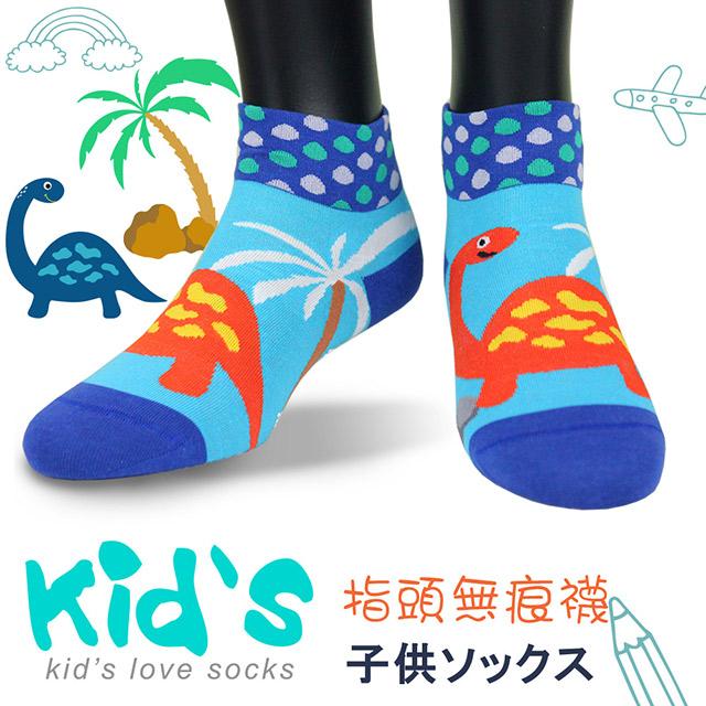 【kid】(3007)台灣製棉質義大利台無縫針織止滑童襪-3雙入藍色(恐龍橘色)