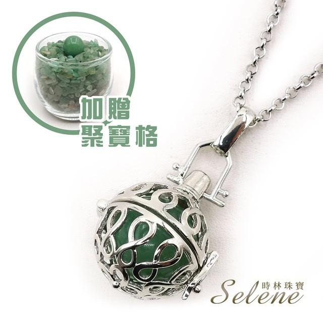 selene聚財旺福東菱玉發財墜鍊(加贈開運聚寶格)