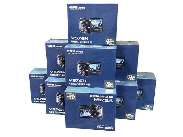 ABEE V57GH【送256G/附32G/保固三年】前後雙錄 STARVIS GPS測速 行車記錄器/快譯通